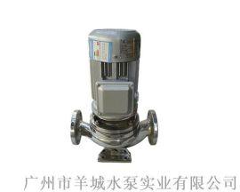 供应GDF25-15不锈钢管道泵,耐腐蚀喷漆喷淋泵