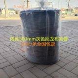 尼龍佈焊煙排風管吸焊煙管耐高溫風管