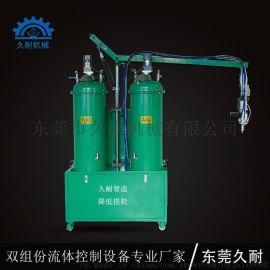 东莞久耐定制供应聚氨酯低压发泡机