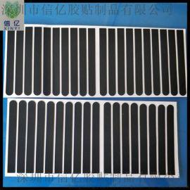条形硅胶垫 黑色硅橡胶制品 可定制