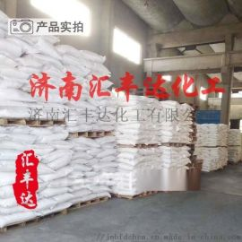氯化鈣工業無水氯化鈣廠家直銷