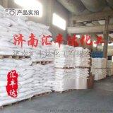 氯化钙工业无水氯化钙厂家直销