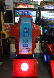 虚拟赛车 儿童赛车游戏 全球赛车 游乐场电玩设备