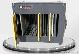厂家直销UV光氧一体机除臭光氧催化设备