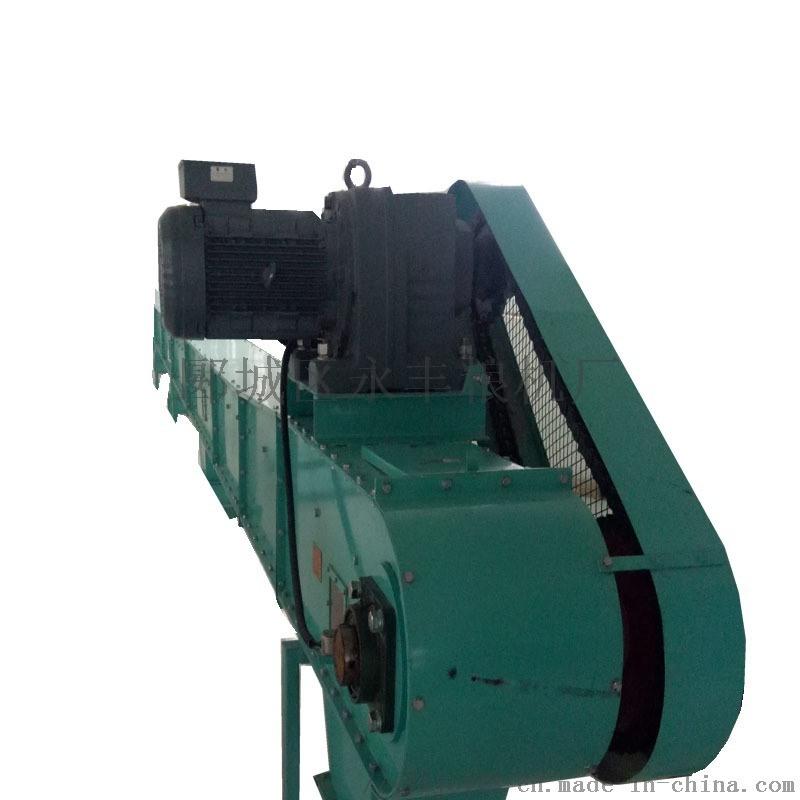 永丰粮机厂TGSS系列埋刮板输送机