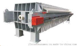直销带式压滤机 板框压滤机 厢式压滤机 污泥脱水机
