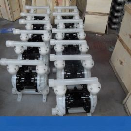 广西钦州QBY气动隔膜泵 100口径气动隔膜泵