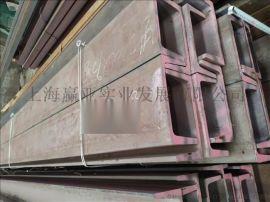 上海欧标槽钢UPN100斜腿型经营公司