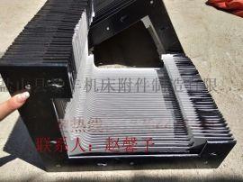 华俄激光切割机阻燃耐高温风琴防护罩 厂家直销