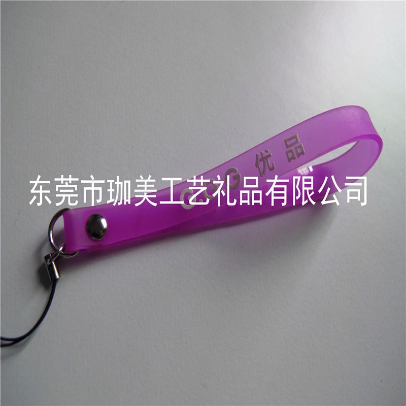 卡通手机吊绳  创意手机吊绳  配件挂绳
