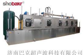 巴克专业定制碳氢清洗机 多槽清洗机 喷淋清洗机