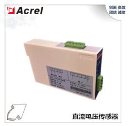 直流电压传感器,AHVS-L100直流电压传感器