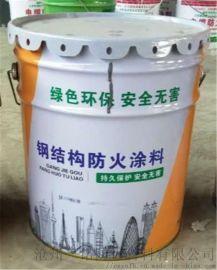 钢结构防火涂料每平方单价 100kg可涂刷面积