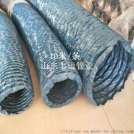 厂家直销万向柔性吸气臂通风管化工管道排气管
