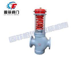 GFZJYN-自力式双座调节阀、自力式大流量减压阀