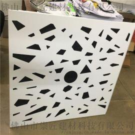 贵州 喷涂木纹铝窗花价格 港式铝窗花厂家