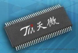 单通道线性恒流LED控制芯片TM0822B