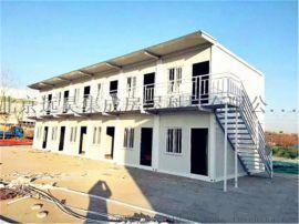 北京厂家定制住人集装箱,集装箱别墅,移动厕所