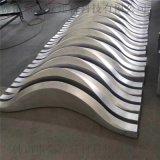 大连 异型铝天花订做 双曲铝单板价格