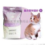 豆腐猫砂工厂直供可代工