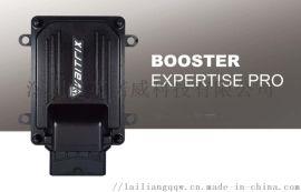 澳大利亚VAITRIX汽车ECU电脑