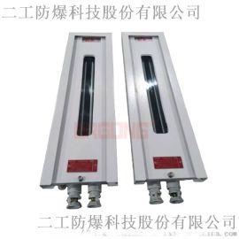 2光束对射外壳防爆探测器非标定制