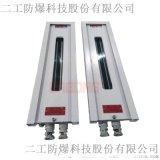 2光束對射外殼防爆探測器非標定製