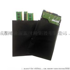 山东菏泽厂家生产黑色PE导电袋防静电袋规格可定制