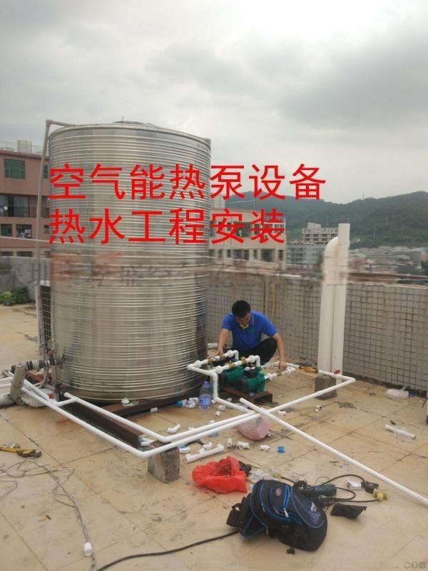 周边龙岗热水系统坪地热水工程