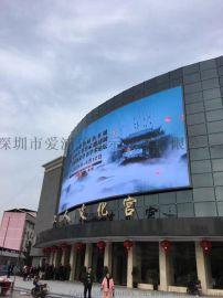 洛阳P8表贴节能户外高效高清LED广告显示屏