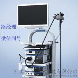 奥林巴斯胃肠镜系统CV-290