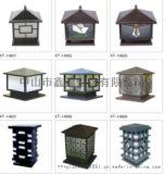 鑫通燈飾戶外裝飾柱頭燈