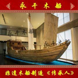 10米仿古木船 南海一号景观装饰帆船 海盗船