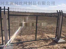 公路铁路护栏网 虎林市公路铁路护栏网供应商 河北澜润