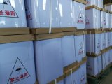 盾构氯丁胶水 地铁氯丁酚醛胶 水泥橡胶胶粘剂