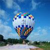 熱氣球廠家 載人熱氣球 自由飛行俱樂部四人熱氣球