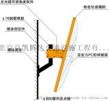 河北北京天津安全凸面镜定制安装