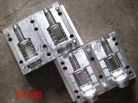 大型模具设计与制造 精密铝合金锌合金高速压铸件