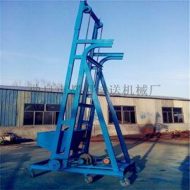 垂直提升机新价格 面粉斗式输送机xy1