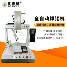 PCB板焊锡机 全自动焊锡机