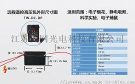输出7000V高压包 高压发生器 3.7v小体积