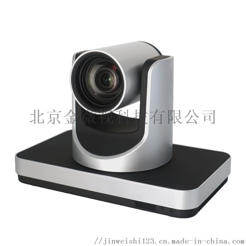 高清视频会议摄像机录播会议摄像机