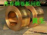 东莞市常平废品回收公司,黄江废旧变压器回收公司