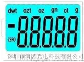 电子称LCD液晶显示屏小尺寸液晶屏段码液晶屏厂家直销 修改
