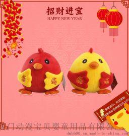 2017雞年吉祥物毛絨玩具 雞年公仔生肖禮品定製加logo 廠家直銷
