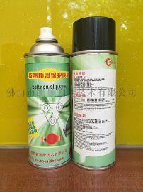 电器触点清洁剂,精密电气清洁剂