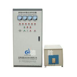 河南德胜中频感应加热设备,节能高效,厂家直供