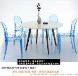 PC透明塑料无扶手魔鬼椅