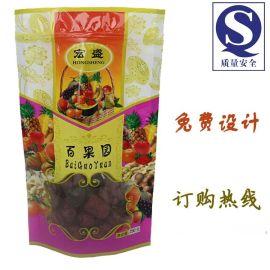 自立袋系列干果零食小吃大枣食品包装袋