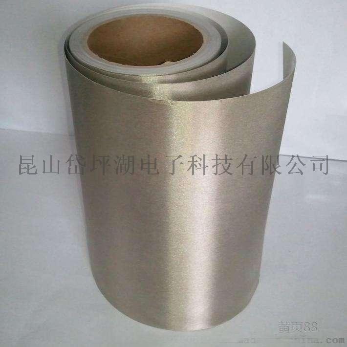 导电铝箔胶带 纯铝双导铝箔胶带纸 屏蔽胶带 隔热胶带
